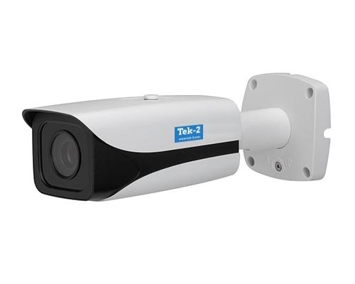 Tek-2 5MP HD IP camera-branded